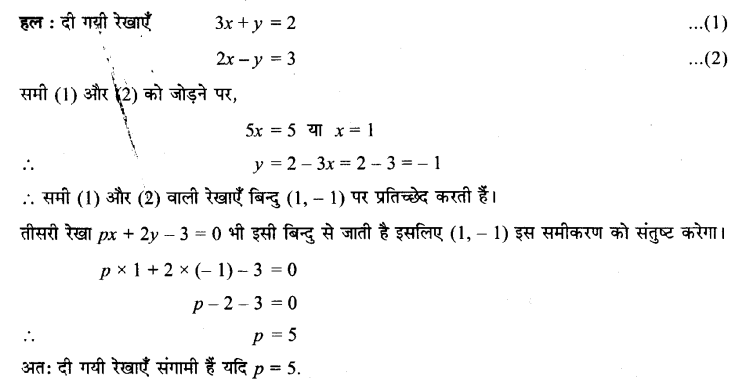 UP Board Solutions for Class 11 Maths Chapter 10 Straight Lines 9