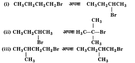UP Board Solutions for Class 12 Chemistry Chapter 10 Haloalkanes and Haloarenes image 10