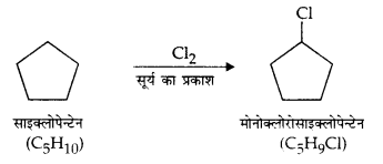 UP Board Solutions for Class 12 Chemistry Chapter 10 Haloalkanes and Haloarenes image 18
