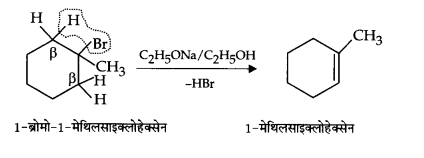 UP Board Solutions for Class 12 Chemistry Chapter 10 Haloalkanes and Haloarenes image 22