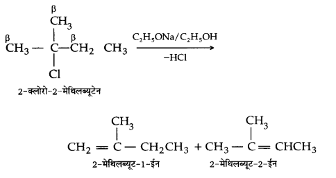 UP Board Solutions for Class 12 Chemistry Chapter 10 Haloalkanes and Haloarenes image 23
