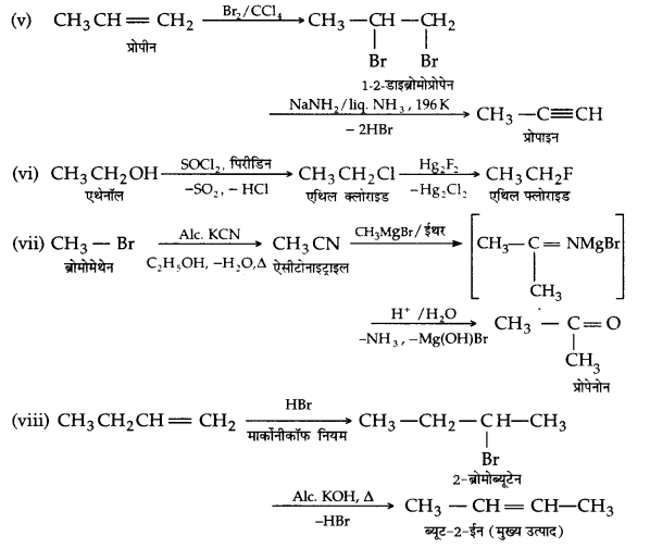 UP Board Solutions for Class 12 Chemistry Chapter 10 Haloalkanes and Haloarenes image 26