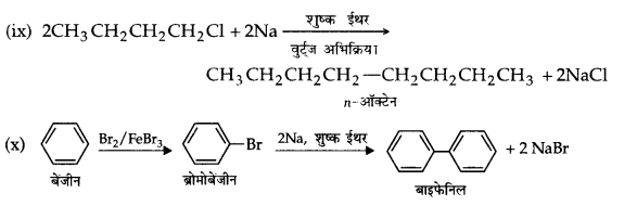 UP Board Solutions for Class 12 Chemistry Chapter 10 Haloalkanes and Haloarenes image 27