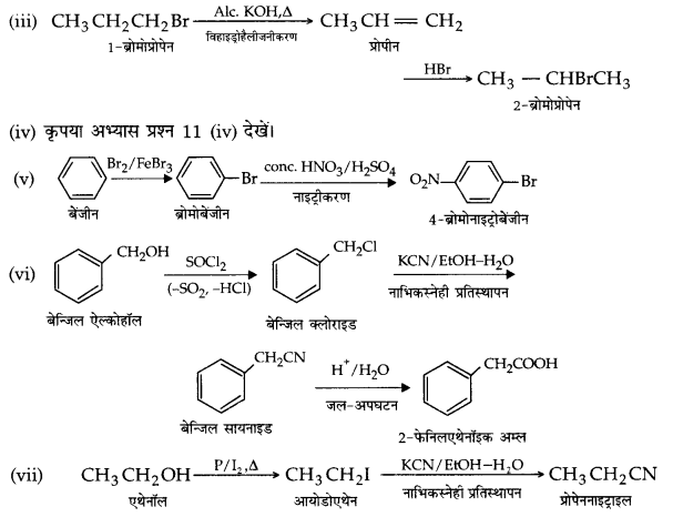 UP Board Solutions for Class 12 Chemistry Chapter 10 Haloalkanes and Haloarenes image 34