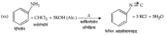 UP Board Solutions for Class 12 Chemistry Chapter 10 Haloalkanes and Haloarenes image 39