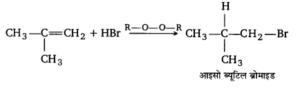 UP Board Solutions for Class 12 Chemistry Chapter 10 Haloalkanes and Haloarenes image 49