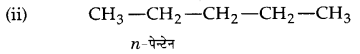 UP Board Solutions for Class 12 Chemistry Chapter 10 Haloalkanes and Haloarenes image 5