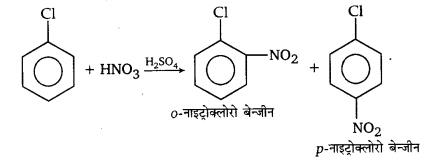 UP Board Solutions for Class 12 Chemistry Chapter 10 Haloalkanes and Haloarenes image 52