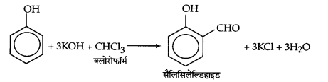 UP Board Solutions for Class 12 Chemistry Chapter 10 Haloalkanes and Haloarenes image 53