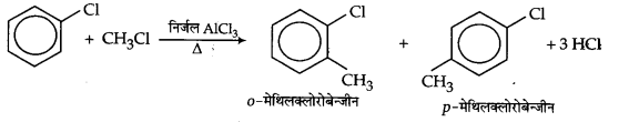 UP Board Solutions for Class 12 Chemistry Chapter 10 Haloalkanes and Haloarenes image 56