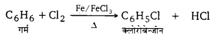 UP Board Solutions for Class 12 Chemistry Chapter 10 Haloalkanes and Haloarenes image 60