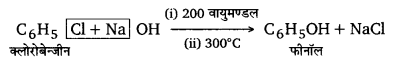 UP Board Solutions for Class 12 Chemistry Chapter 10 Haloalkanes and Haloarenes image 63