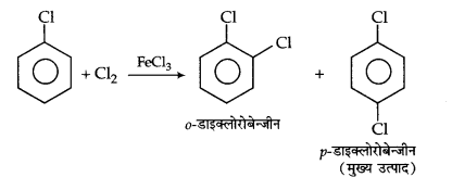 UP Board Solutions for Class 12 Chemistry Chapter 10 Haloalkanes and Haloarenes image 67