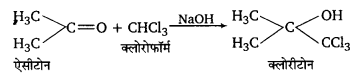 UP Board Solutions for Class 12 Chemistry Chapter 10 Haloalkanes and Haloarenes image 75