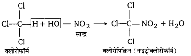 UP Board Solutions for Class 12 Chemistry Chapter 10 Haloalkanes and Haloarenes image 76