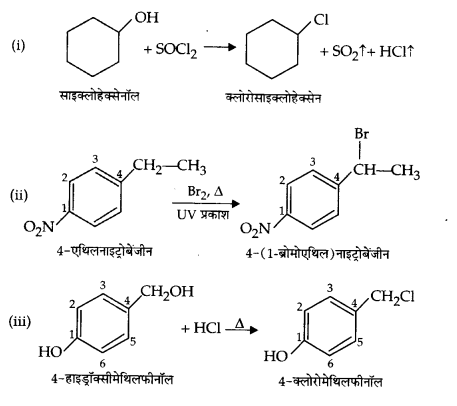 UP Board Solutions for Class 12 Chemistry Chapter 10 Haloalkanes and Haloarenes image 8