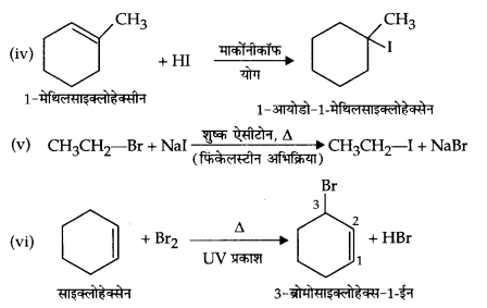 UP Board Solutions for Class 12 Chemistry Chapter 10 Haloalkanes and Haloarenes image 9