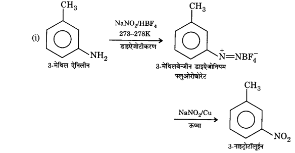 UP Board Solutions for Class 12 Chemistry Chapter 13 Amines image 10