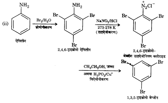 UP Board Solutions for Class 12 Chemistry Chapter 13 Amines image 11