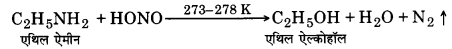 UP Board Solutions for Class 12 Chemistry Chapter 13 Amines image 15