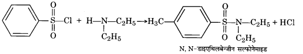 UP Board Solutions for Class 12 Chemistry Chapter 13 Amines image 28