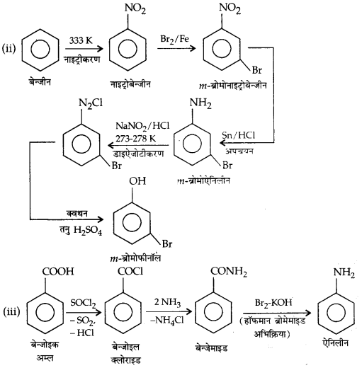 UP Board Solutions for Class 12 Chemistry Chapter 13 Amines image 40