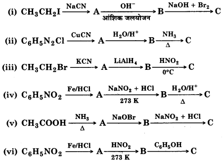 UP Board Solutions for Class 12 Chemistry Chapter 13 Amines image 44