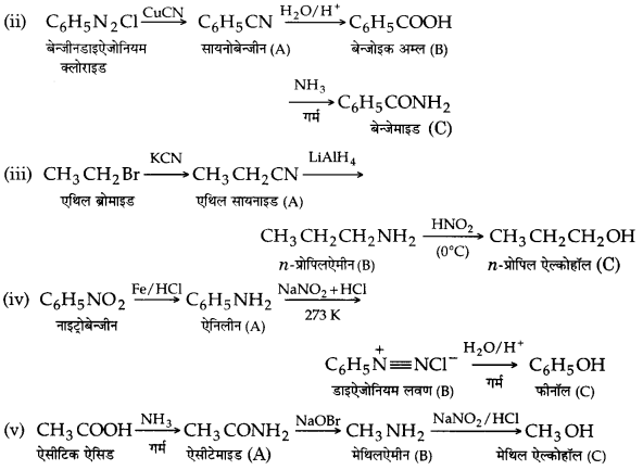 UP Board Solutions for Class 12 Chemistry Chapter 13 Amines image 46