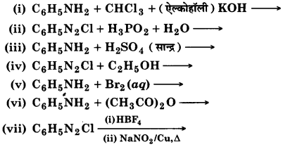 UP Board Solutions for Class 12 Chemistry Chapter 13 Amines image 49