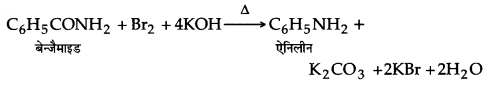 UP Board Solutions for Class 12 Chemistry Chapter 13 Amines image 61