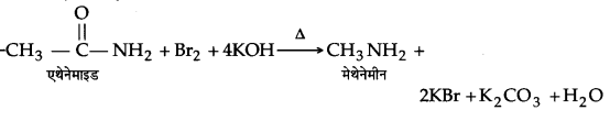 UP Board Solutions for Class 12 Chemistry Chapter 13 Amines image 62