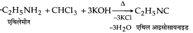 UP Board Solutions for Class 12 Chemistry Chapter 13 Amines image 67