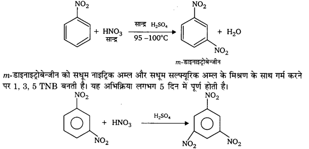 UP Board Solutions for Class 12 Chemistry Chapter 13 Amines image 78