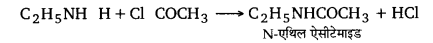 UP Board Solutions for Class 12 Chemistry Chapter 13 Amines image 82