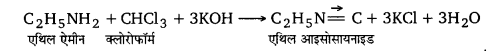 UP Board Solutions for Class 12 Chemistry Chapter 13 Amines image 83