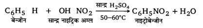 UP Board Solutions for Class 12 Chemistry Chapter 13 Amines image 89