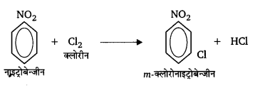 UP Board Solutions for Class 12 Chemistry Chapter 13 Amines image 94