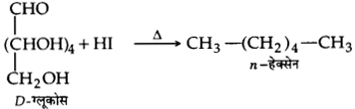 UP Board Solutions for Class 12 Chemistry Chapter 14 Biomolecules image 8