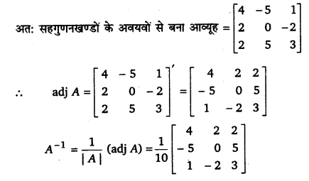 UP Board Solutions for Class 12 Maths Chapter 4 Determinants image 131