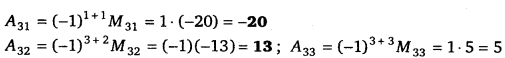 UP Board Solutions for Class 12 Maths Chapter 4 Determinants image 65