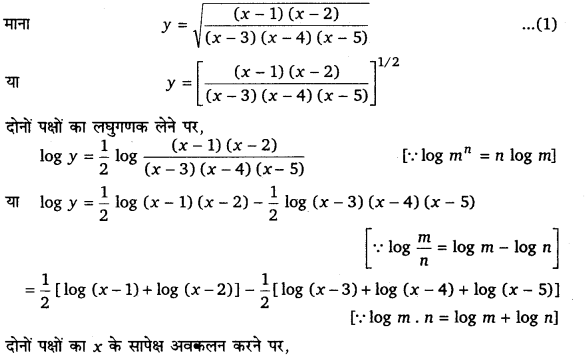 UP Board Solutions for Class 12 Maths Chapter 5 Continuity and Differentiability image 125
