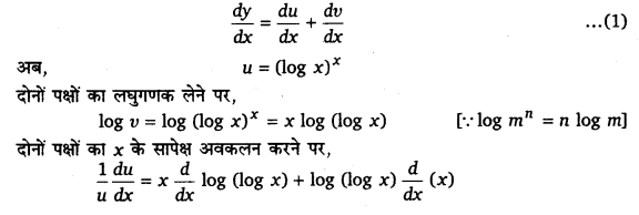UP Board Solutions for Class 12 Maths Chapter 5 Continuity and Differentiability image 134