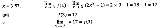 UP Board Solutions for Class 12 Maths Chapter 5 Continuity and Differentiability image 2
