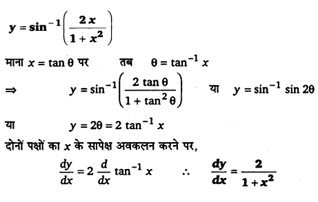 UP Board Solutions for Class 12 Maths Chapter 5 Continuity and Differentiability image 93
