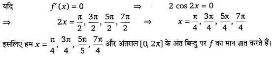 UP Board Solutions for Class 12 Maths Chapter 6 Application of Derivatives image 117