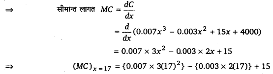 UP Board Solutions for Class 12 Maths Chapter 6 Application of Derivatives image 19