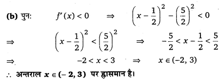 UP Board Solutions for Class 12 Maths Chapter 6 Application of Derivatives image 26