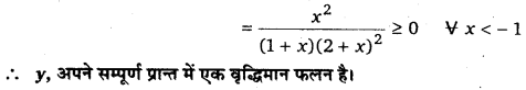 UP Board Solutions for Class 12 Maths Chapter 6 Application of Derivatives image 32