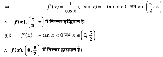UP Board Solutions for Class 12 Maths Chapter 6 Application of Derivatives image 44