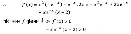 UP Board Solutions for Class 12 Maths Chapter 6 Application of Derivatives image 45